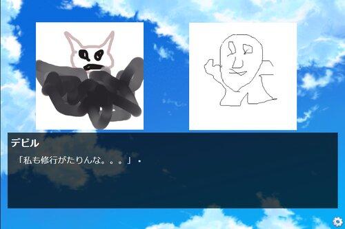 トム尾の冒険 Game Screen Shot2