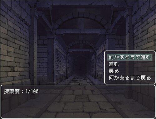 禁術の塔 Game Screen Shot1
