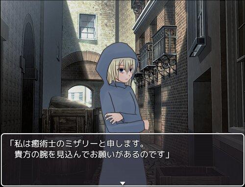 禁術の塔 Game Screen Shot2