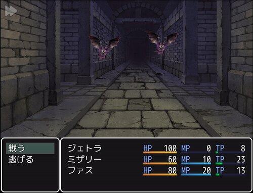 禁術の塔 Game Screen Shot3