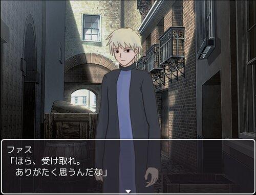 禁術の塔 Game Screen Shot4