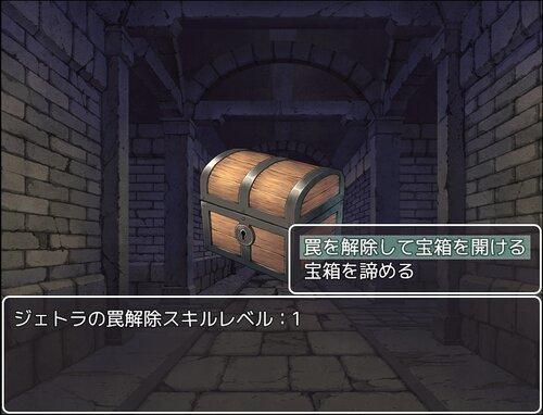 禁術の塔 Game Screen Shot5