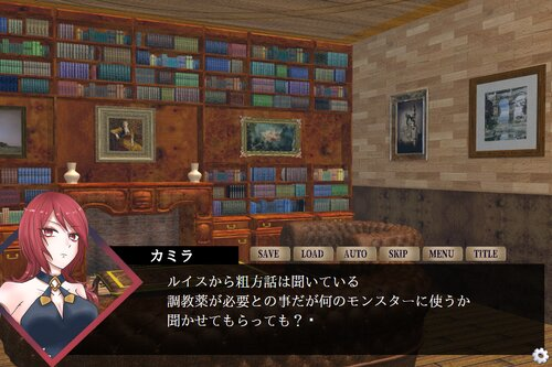 箱庭のイディオ Game Screen Shot
