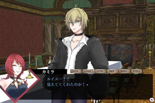 箱庭のイディオ Game Screen Shot2