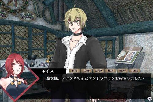 箱庭のイディオ Game Screen Shot4