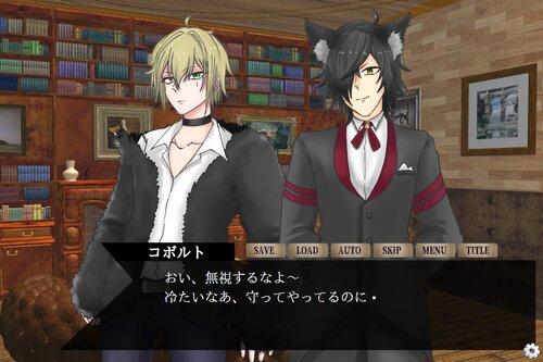 箱庭のイディオ Game Screen Shot5
