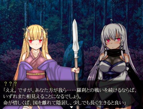 剣閃神姫誅伐伝 Game Screen Shot3
