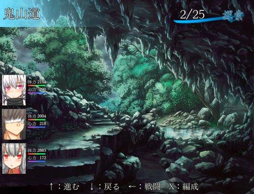 剣閃神姫誅伐伝 Game Screen Shot4