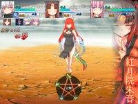 剣閃神姫誅伐伝のゲーム画面