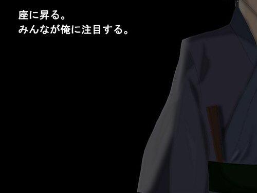 檻演人 ~オリエント~ Game Screen Shot