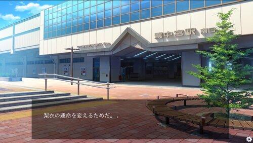 運命の書き換え方 Game Screen Shot