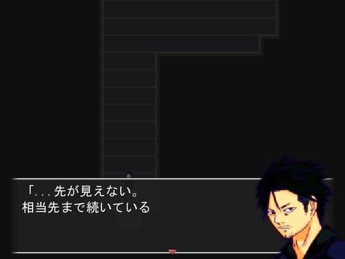 人類のみがいない星 Game Screen Shot