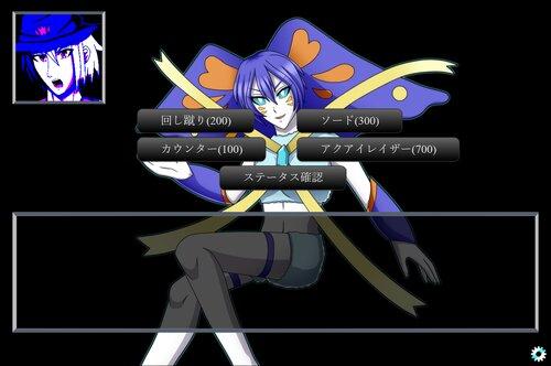 Diamond Engine Killer Game Screen Shot2
