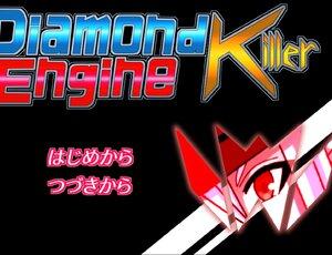 Diamond Engine Killer Screenshot