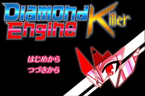 Diamond Engine Killer Game Screen Shots
