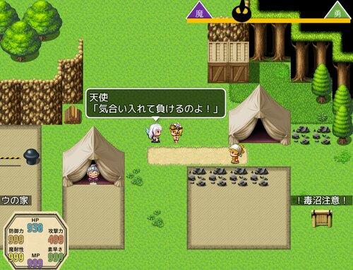 全力でゲームオーバーを目指すRPG Game Screen Shot