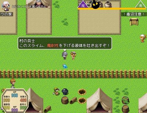 全力でゲームオーバーを目指すRPG Game Screen Shot2