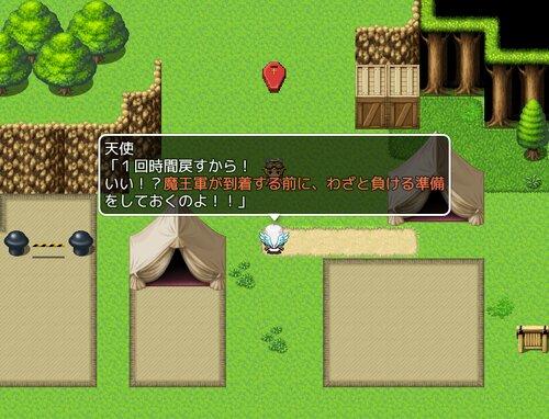全力でゲームオーバーを目指すRPG Game Screen Shot4