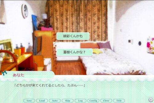 かれかん!~素敵な彼に癒されて~ Game Screen Shot