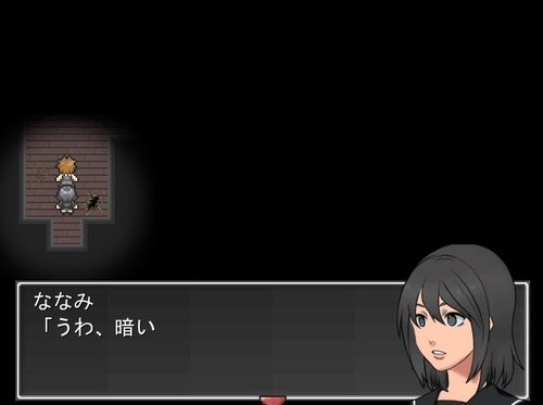 恐怖ホテル Game Screen Shot1