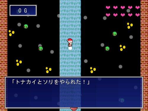 サンタ戦争 Game Screen Shot2