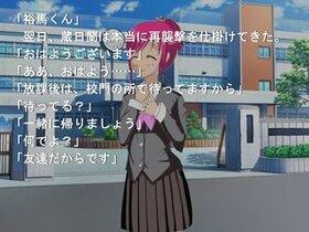 檻演人 ~オリエント~ Game Screen Shot2