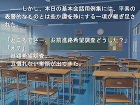 檻演人 ~オリエント~ Game Screen Shot3