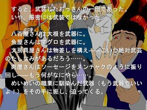 檻演人 ~オリエント~ Game Screen Shot4