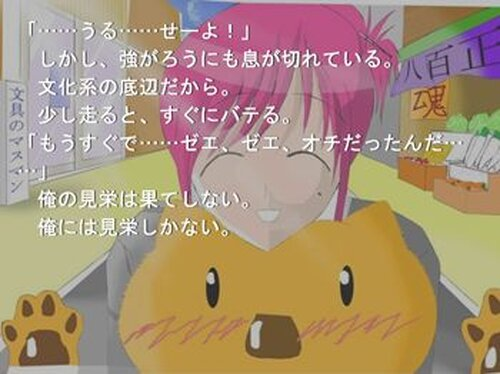 檻演人 ~オリエント~ Game Screen Shots