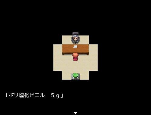 お金診断 Game Screen Shot