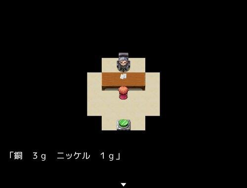 お金診断 Game Screen Shot3