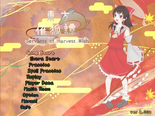東方催狐譚 ~ Servants of Harvest Wish Game Screen Shots