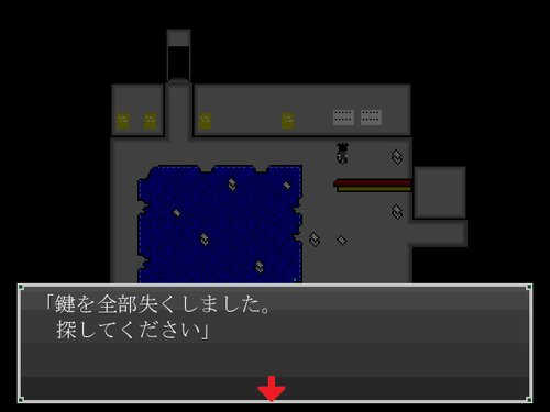 そこにいる Game Screen Shot3