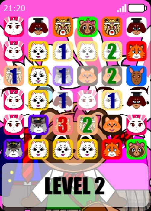 バニラのウイルスイーパー Game Screen Shot1