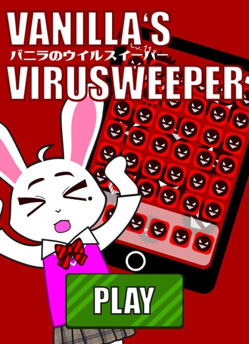 バニラのウイルスイーパー Game Screen Shots