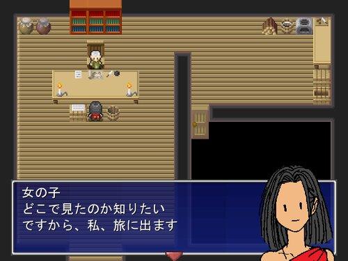 つきのよる 体験版 Game Screen Shot1