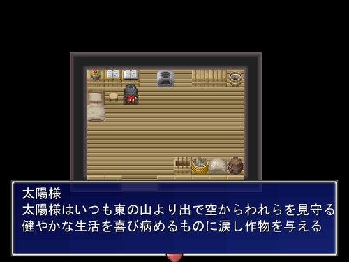 つきのよる 体験版 Game Screen Shot2