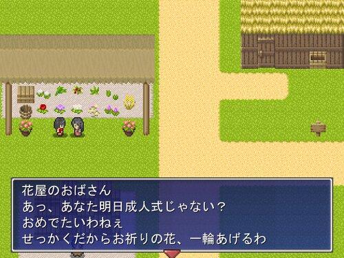 つきのよる 体験版 Game Screen Shot4