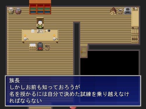 つきのよる 体験版 Game Screen Shot5