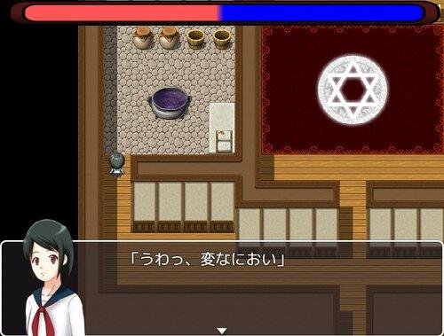 魔女のマティエナ Game Screen Shot3