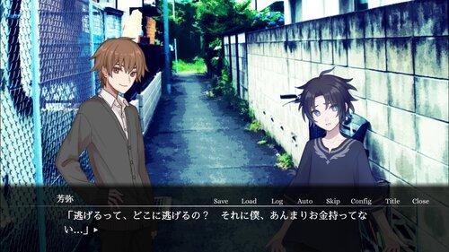 裏のお山のお鎖さまの Game Screen Shot4