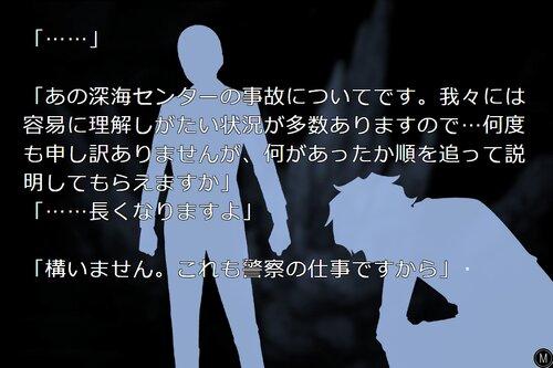 深海 - Shinkai Game Screen Shot