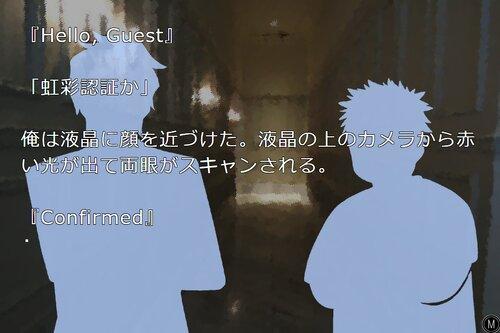 深海 - Shinkai Game Screen Shot3