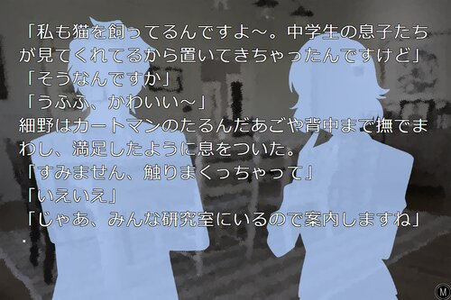 深海 - Shinkai Game Screen Shot5