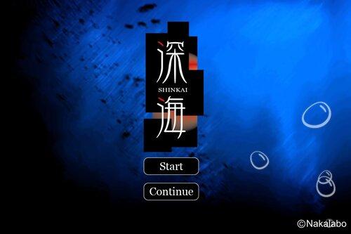 深海 - Shinkai Game Screen Shots
