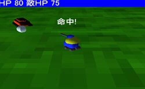 3D アクションゲーム Game Screen Shots