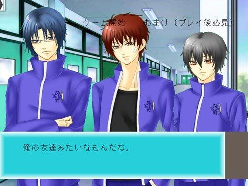 ものすごくバカ~ソノママヲネガウ~ Game Screen Shot1