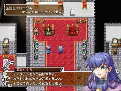 エニスの商人Encore Game Screen Shot2