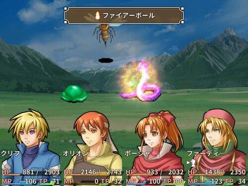 エニスの商人Encore Game Screen Shot5