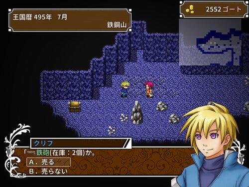 エニスの商人Encore Game Screen Shots